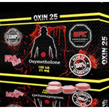 OXIN 25 Оксиметолон 25 мг, 100 таблеток, UFC PHARM в Атырау
