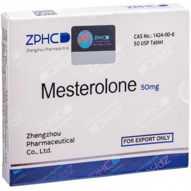 Masterolone Мастеролон 50 мг, 50 таблеток, ZPHC в Атырау